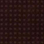 00779 dark chocolate